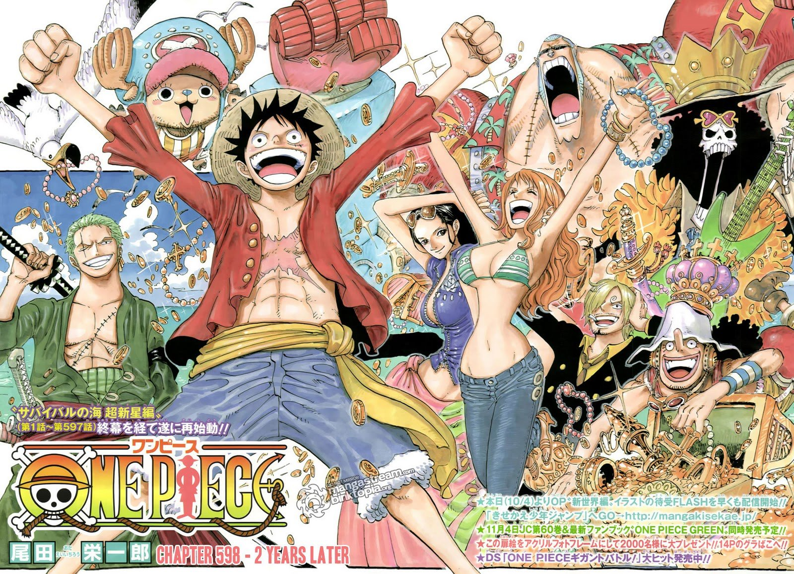 One Piece 529 - HD [MU] y LG [MF]